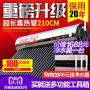 中国太阳能热水器十大排行