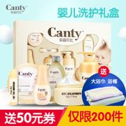婴儿用品买什么牌子好 韩国宝宝护肤品排行榜