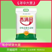 中国面粉十大品牌