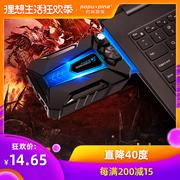 中国电脑散热器十大品牌