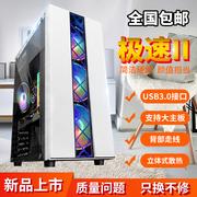中国机箱十大品牌