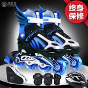 儿童溜冰鞋什么牌子好