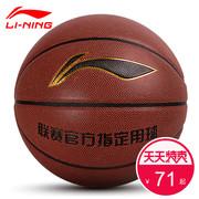 十大篮球品牌排行榜