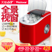 十大制冰机品牌