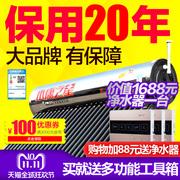 太阳能热水器十大品牌 太阳能热水器十大品牌最新排名