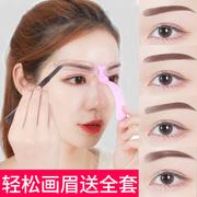中国眉笔十大品牌排行榜
