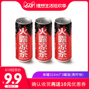 最受欢迎的茶饮料品牌排行