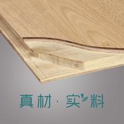 实木地板哪个品牌好