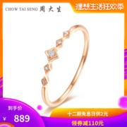 中国十大钻戒品牌