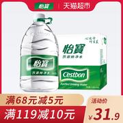十大饮用水品牌排行榜