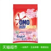 中国十大洗衣粉品牌排行榜 口碑最好的中国洗衣粉品牌