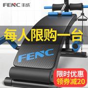 十大健身器材品牌