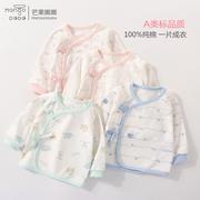 婴儿服装十大品牌排行