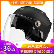 中国十大头盔品牌排行榜