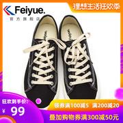 帆布鞋品牌排行榜