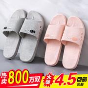 拖鞋什么牌子好 (1)