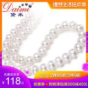 中国十大珍珠品牌