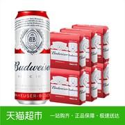 著名啤酒品牌大全