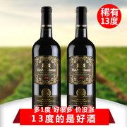 世界十大红酒品牌