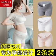中国孕妇装十大品牌排行榜 孕妇装哪个牌子好