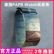 十大国产手表品牌排行榜
