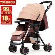 婴儿车哪个品牌好 十大婴儿车品牌