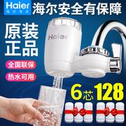 净水器十大品牌排行榜 净水器哪个牌子好