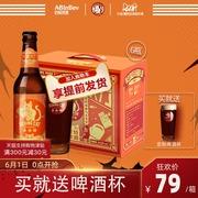中国十大啤酒品牌排行榜(1)