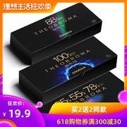 中国十大巧克力品牌排行榜
