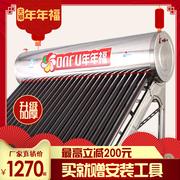 空气能热水器排行榜