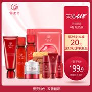 国货护肤品十大排行 国内口碑最好的护肤品牌