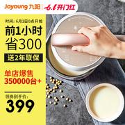 中国最受欢迎豆浆机十大品牌