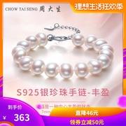 最新珍珠十大品牌排行