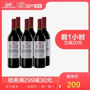 红酒排行榜 全球十大红酒品牌