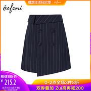 中国十大冬装品牌