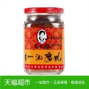 中国腐乳十大品牌