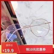 中国十大眼镜品牌