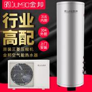 中国空气能热水器十大排行榜
