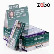 世界十大烟具品牌榜中榜(1)