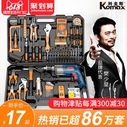 中国工具箱十大品牌