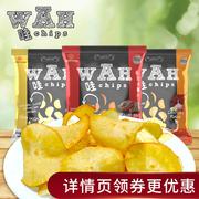 十大知名薯片品牌排行榜