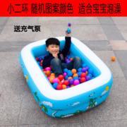 婴儿游泳池要选什么牌子的好