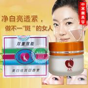 什么护肤品祛斑效果好 十大淡斑效果好的产品排行榜