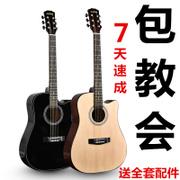 单板吉他哪个牌子好 单板吉他品牌排行榜推荐