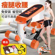 中国踏步机十大品牌
