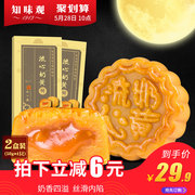 中秋月饼品牌有哪些 月饼十大品牌排行榜