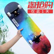 滑板车哪个牌子好
