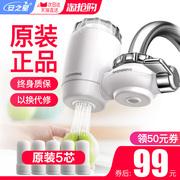 净水器十大品牌都有哪些