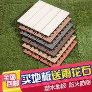 实木地板什么牌子好