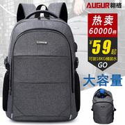 中国休闲包、背包十大品牌排行榜
